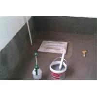 临沂防水维修