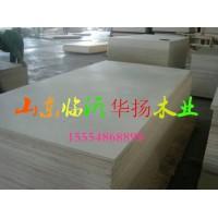 四种常见的家具板