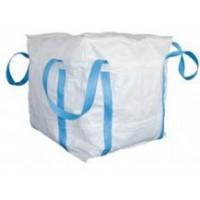 常见的吨包袋有哪几种15853967838