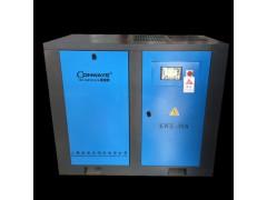两级压缩永磁变频式空压机