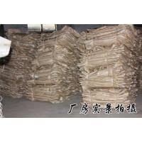 临沂丽特集装袋厂15853967838