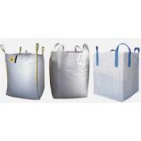 集装袋厂家的生产标准15853967838