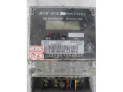 废旧电表回收15092989206