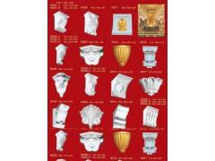石膏线模具厂家18641298318