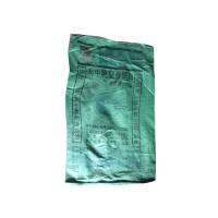 通用牛皮纸袋 彩印纸塑复合袋 建材蛇皮袋化工编织袋