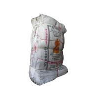 塑料编织袋批发蛇皮袋子打包pp编制袋