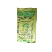 蛇皮袋子编织袋批发塑料蛇皮袋定做加厚锁边装饲料粮食
