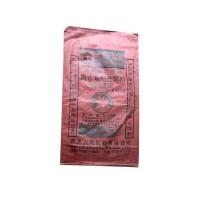 塑料编织袋大米袋定做批发纸塑复合饲料袋阀口袋