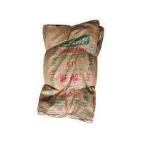 定制化肥编织袋 有机肥包装袋 饲料包装袋 肥料袋