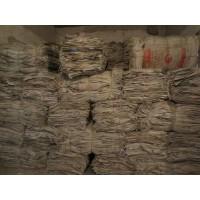 塑料编织袋 建材包装袋饲料袋