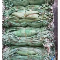 特大号塑料编织袋批发蛇皮袋厂家直销定制饲料化肥袋