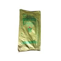黄色编织袋批发化工饲料袋大米袋塑料蛇皮编织袋