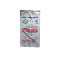 编织袋饲料包装袋中厚粮食打包袋玉米小麦农用蛇皮