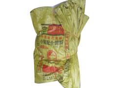 专业生产纸塑复合编织袋子PP塑料编织袋批发中缝边缝袋定制