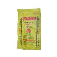 编织袋 饲料包装袋订制 猪饲料塑料包装袋双层