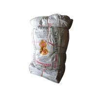 批发大米包装袋 彩印塑料手提编织袋 面粉食品环保袋