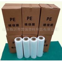 蓝色PVC拉伸膜工业包装膜保护缠绕膜电线膜塑料打包膜生产厂家