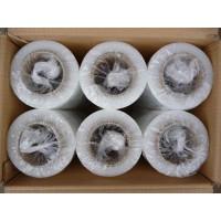 供应临沂 缠绕膜 拉伸膜 包装薄膜 专用