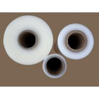 优质环保塑料缠绕膜 高强度透明pe拉伸包装膜