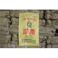 尿素饲料厂家直销塑料包装袋批发蛇皮袋编织袋黄色绿色