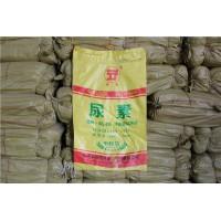 尿素袋打包袋塑料编织袋麦麸袋化肥袋