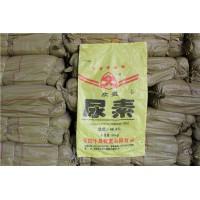 专业生产塑料覆膜编织化肥袋 有机生物尿素肥料包装pp编织袋