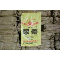 尿素袋 塑料编织袋 供应批发塑料编织袋