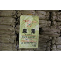 厂家热卖塑料编织袋 亮黄色覆膜尿素袋 红色通用化肥袋