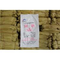 PP塑料编织袋 覆膜编织袋 有机化肥尿素包装袋
