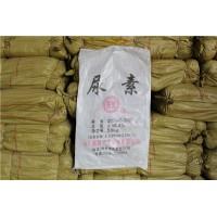 厂家定做化肥尿素包装袋化工塑料编织袋复合肥袋加内衬批发