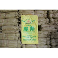 厂家定做化肥编织袋 防水彩印编织袋 尿素袋 肥料袋免费拿样
