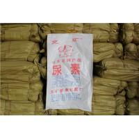 厂家直销肥料袋 彩色PP覆膜防水编织袋尿素编织袋