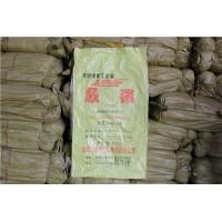 厂家定做尿素袋 单面胶印印刷编织化肥袋 化工化肥复合编织袋