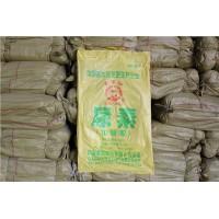 化肥包装袋定做 复合肥包装袋印刷 尿素包装袋塑料编织