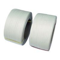 大批量批发PET塑钢打包带,纯色透明包装带价格