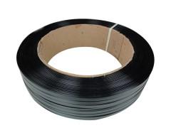 厂家批发 塑钢带PET 手工打包带 塑钢打包带