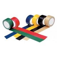 专业生产定做logo胶带 彩印胶带 印刷印字胶带 包邮