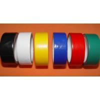 临沂生产定制印字封箱胶带 打包印字胶带定做 彩印封口胶