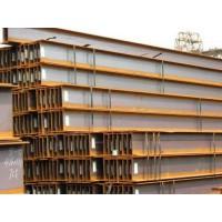 临沂莱钢H型钢生产厂家13953975028