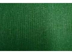 临沂遮阳网厂家绿色防尘网 建筑工地绿化盖土网 遮阳网批发