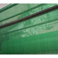 临沂遮阳网厂家直销绿色盖土网工地 防尘网公路裸土盖土网遮阳网
