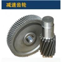 小型齿轮减速机-专业生产厂家