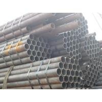无缝管|20#钢管|钢管价格|无缝管厂家