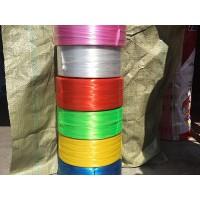 全新尼龙绳球 塑料打包绳 拉力好捆扎绳 塑料绳