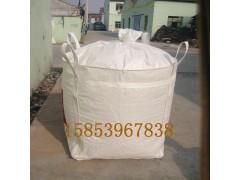 集装袋厂家15853967838