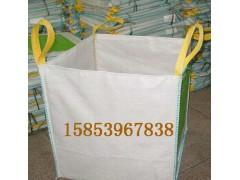 吨包袋厂家15853967838
