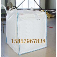 集装袋,吨包袋厂家15853967838