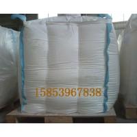 吨包袋厂家咨询热线:15853967838