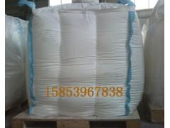 吨包袋集装袋厂家联系电话:15853967838