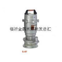 耐腐蚀自吸泵无泄漏塑料自吸泵自吸式耐酸泵废水提升泵
